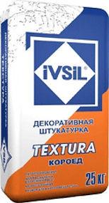 Декоративная штукатурка IVSIL   TEXTURA Короед 3.0 мм 25 кгкупить цена