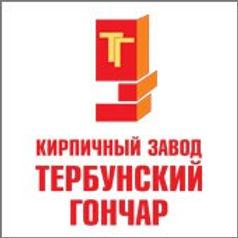 завод кирпича Тербунский гончар.jpg