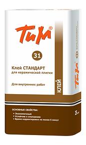 ТиМ № 31 Клей СТАНДАРТ для керамической плитки цена