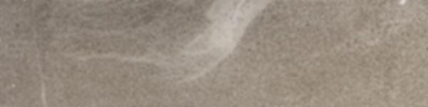 Керамогранит Arkona beige PG 01 купить ц