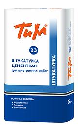 ТиМ №23 Штукатурка цементная для внутренних работ 25 кг цена