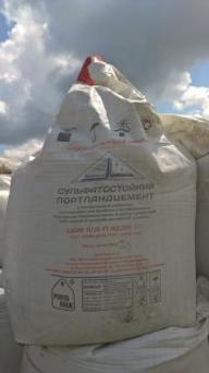 цемент биг-бэг цена купить