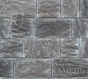 Декоративный камень Валенсия 570-80  куп