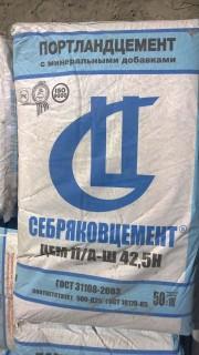 цемент Себряковцемент цена