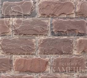 Декоративный камень Ньюкасл 560-40 купит