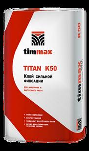 TIMMAX TITAN K50 клей сильной фиксации купить