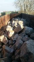 Бутовый камень 300-700 Репнянское карьероуправление