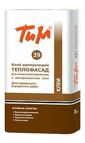 ТиМ № 39 Клей армирующий ТЕПЛОФАСАД для пенополистирольных и минераловатных плит цена
