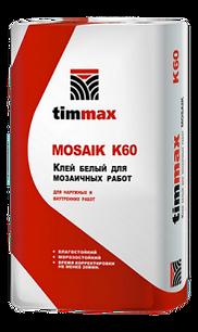 TIMMAX MOSAIK  K60 клей белый для мозаичных работ цена