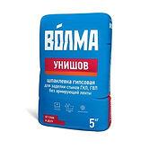 Шпаклевка гипсовая Волма-Унишов 5 кг купить цена