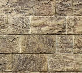 Декоративный камень Валенсия 570-90  куп