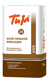 ТиМ №35 КЛЕЙ СИЛЬНОЙ ФИКСАЦИИ цена