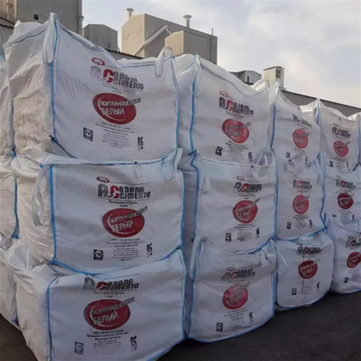 белый цемент купить цена.jpg