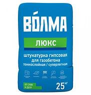 """Штукатурка """"Волма-Люкс"""" тонкослойная д/газобетона 25 кг купить цена"""