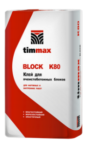 TIMMAX BLOCK K80 клей для ячеистобетонных блоков цена