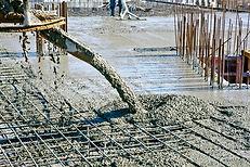 Производство бетона
