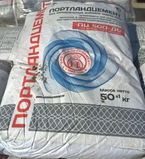 цемент купить цена мешок