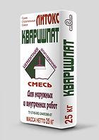Шпатлевка ЛИТОКС КВАРЦШПАТ 25 кг купить цена