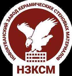 Логотип Новокубанский кирпичный завод.pn