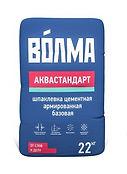 Шпатлевка Волма-Аквастандарт 22 кг купить цена