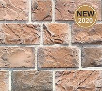 Декоративный камень Гранада 525-30 купит
