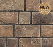 Декоративный камень Гранада 526-50 купит