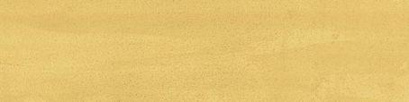 Керамогранит Solera yellow PG 01 купить