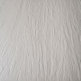 Керамогранит Nordic Stone white купить ц