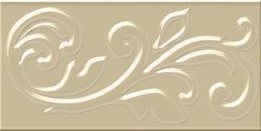 Керамогранит Moretti beige PG 022 купить