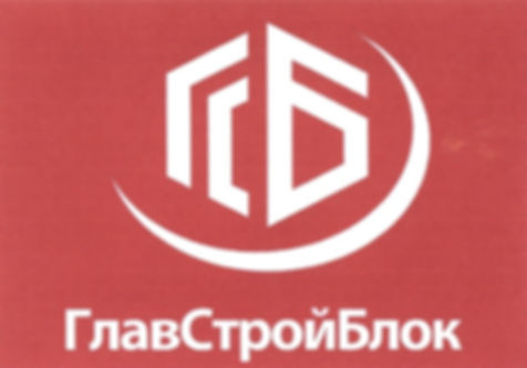 Газоблок Главстройблок купить цена
