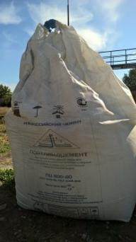 цемент купить в биг-бэгах