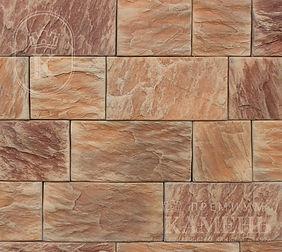 Декоративный камень Валенсия 570-40  куп