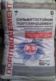 цемент купить Новороссийский