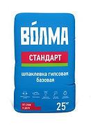 """Шпаклевка """"Волма-Стандарт"""" 25 кг купить цена"""