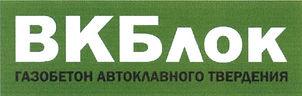 Газаблок ВКблок купить цена в Ростове-на-Дону