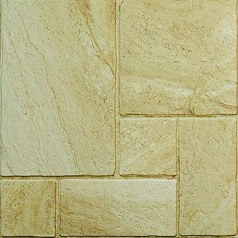 Керамогранит Sandstone beige купить цена