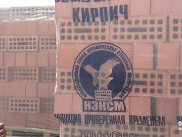 Новокубанский красный кирпич купить.jpg
