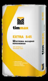 EXTRA S45 Шпатлевка фасадная белоснежная Тиммакс цена