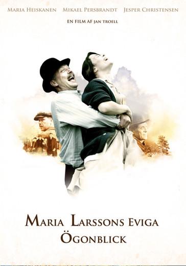 Maria Larsson´s Everlasting Moments