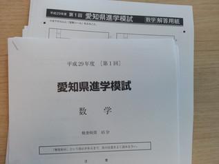 佐鳴予備校タイ・バンコク校 進学模試を受験