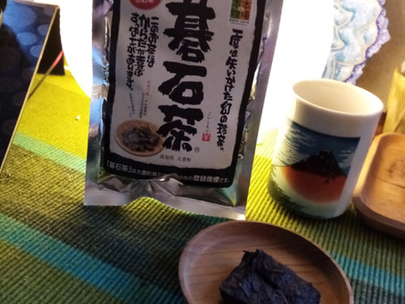 Goishi cha : thé aigre de Shikoku (Japon)