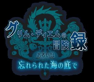web_top_main_logo.png