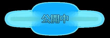 web_top_main_text.png