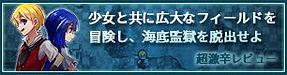 web_top_banner01.jpg