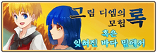 web_game_banner_kr.png