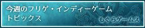 web_top_banner03.jpg