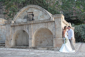 Civil Ceremony Town Halls Paphos Cyprus