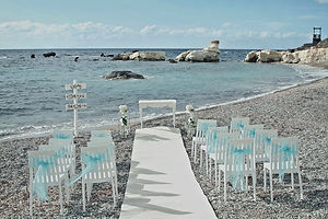 Paphos Restaurant Wedding Reception Venues