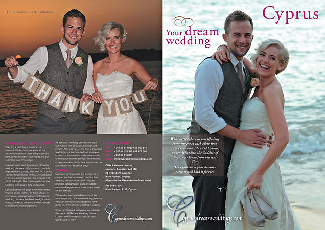 Cyprus dream weddings are the one of the leading specialist wedding planners/organisers in Paphos, Cyprus. Providing a complete guide to weddings abroad and Cyprus wedding packages to suit all budgets and tailormade services to allow our customers to choose what's exactly right for them
