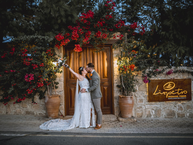 Liopetro Wedding Venue Package